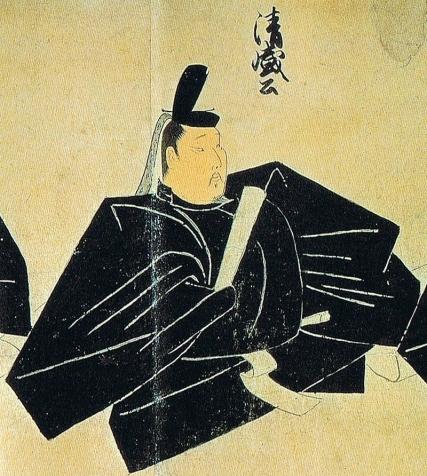 7 Taira_no_Kiyomori,TenshiSekkanMiei[1]
