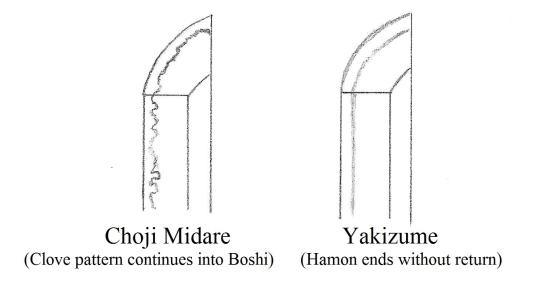 10 Boshi --- Bizen