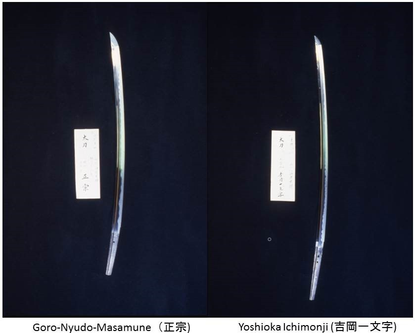 14 Masamune, Yoshioka Ichimonji Endo.jpg 1
