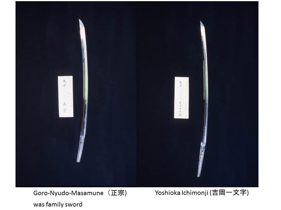 15 Masamune, Yoshioka Ichimonji