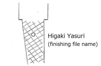 16 Higaki Yasuri
