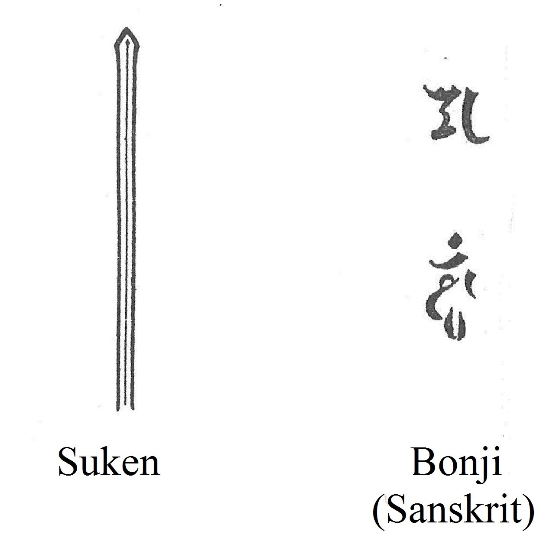 17 Bonji Suken