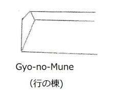 13 Mune drawing