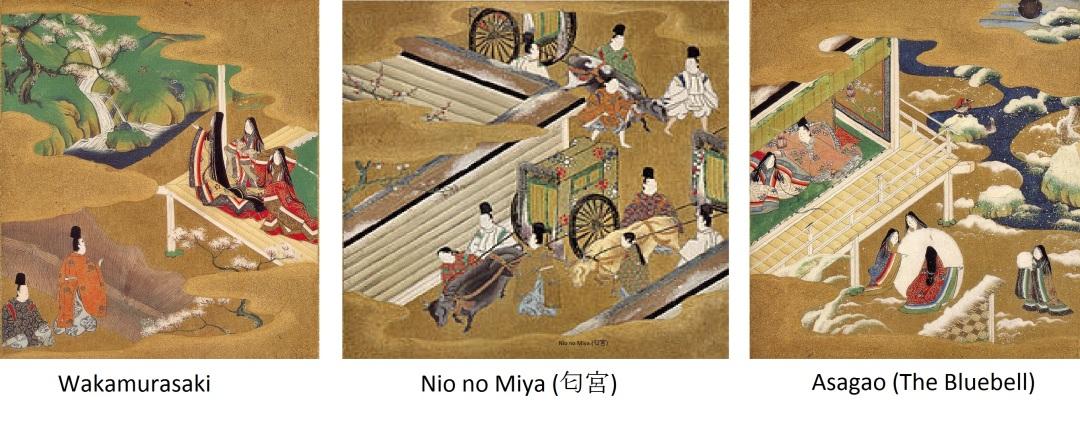 5 Heian 3 photoes.jpg