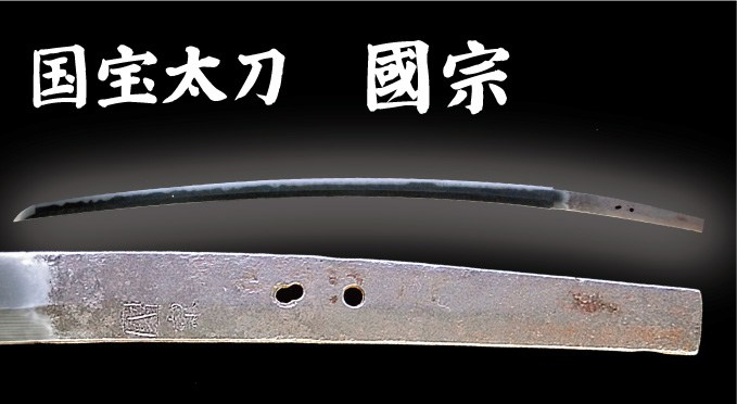 12 (second part 2) 照国神社
