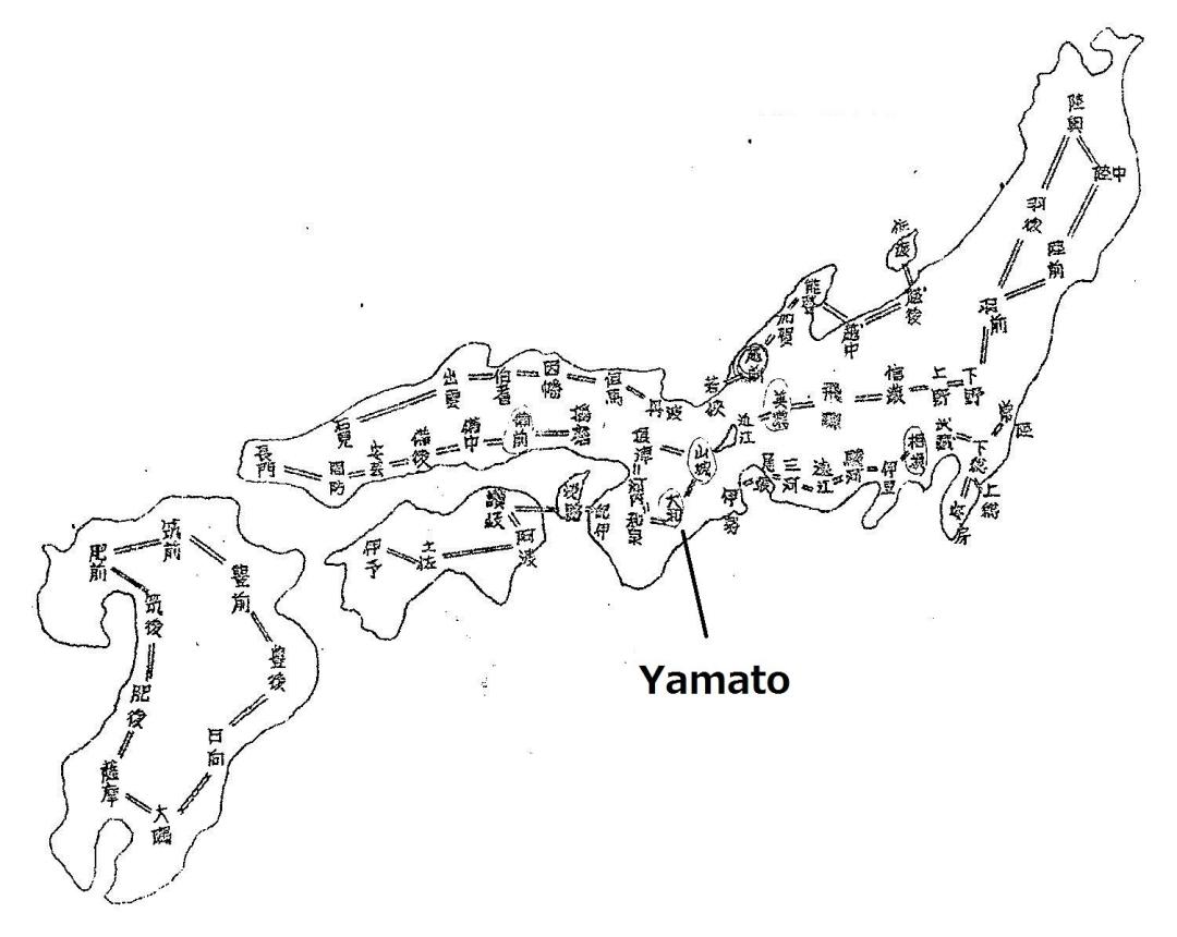 51 Japan map Yamato
