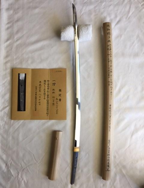 My Yamato sword