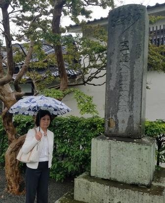 54 large Masamune 6
