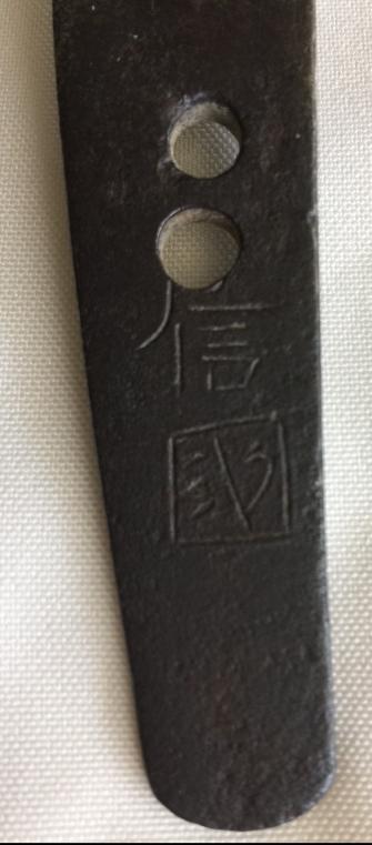 Nobukuni4