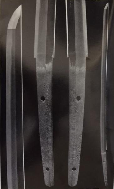 64-kunihiro-sword.jpg