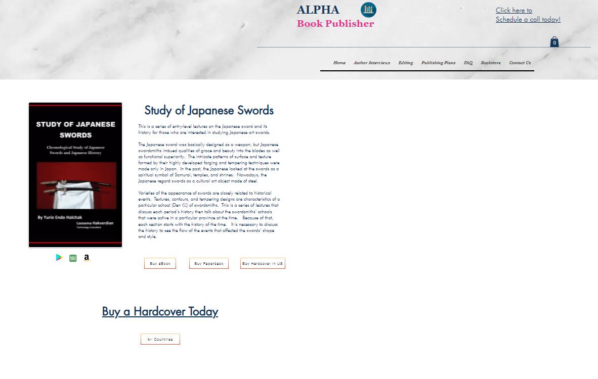alpha page